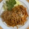 キッチン マロ - 料理写真:ナポリタン¥750