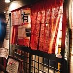 麺屋 一徳 - 平日の晩、雨降り、行列なし٩(ˊᗜˋ*)و
