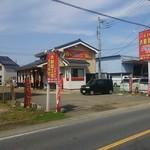 台湾料理 太和菜工坊 - 元「葉隠」の後居抜きで出店