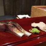 北新地 鮨 なか川 - 鯖炙り刺し