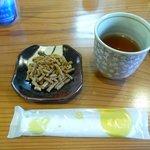 10321647 - お茶とそばあられ