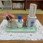 しらさぎ荘 - テーブル上の調味料