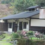 しらさぎ荘 - 松尾川温泉