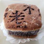 菓子司 杵若 - 不老2019.03.06