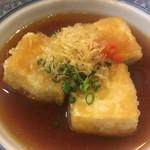 那珂川アンテナショップ 里の香 - 揚げ出し豆腐