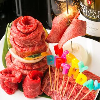 肉ケーキでお祝い♪