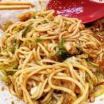 103219260 - 麻辣麺 42辛師範代