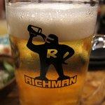 リッチマン - 生ビール