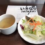 いきなりステーキ - セット