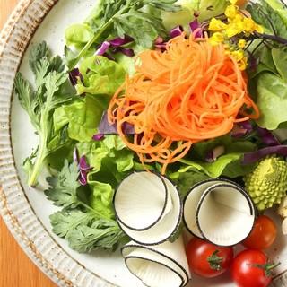 新鮮で彩り豊かなお野菜をお楽しみください