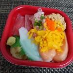 海の宝 丼丸 - バクダン丼