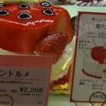 新宿高野 - 店頭ショーケース内