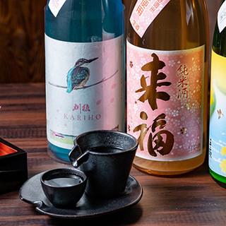 各地の日本酒を種類豊富にご用意◎お好みの一杯をお探しください
