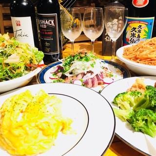 島料理とステーキで宴会を!