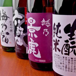 月~木曜17~19時はハッピーアワー♪生ビールも199円!