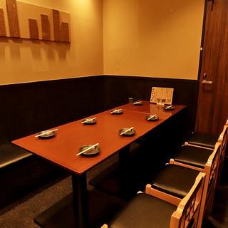 飲み放題付きコース4,000円~!歓送迎会にも最適な個室有
