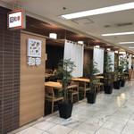 とんかつ和幸 - 「銀座駅」から徒歩1分、銀座ファイブ地下1階
