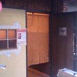 ゴーゴーコーヒー - 入口