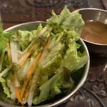 103251754 - バターチキンセット1,000円のサラダとスープ