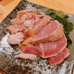 103258266 - 謎肉・シリーズ たたき  600円
