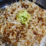 天城わさびの里 - ご飯に乗せて食べても美味いです。道の駅伊豆のへそで購入したいわしの削りぶしも乗せてます。