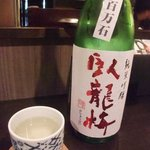 WA Dining 千亀千喜 -