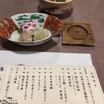 八尾ゆめの森 ゆうゆう館 - 料理写真: