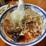 ラーメン・餃子 ハナウタ - 料理写真:薬膳香辛味噌(中辛) 750円