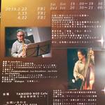 ネオ ガーデン カフェ - ジャズライブ開催パンフレット       2019/2/22(金)3/15(金)4/12(金)