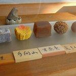 樫舎 - ちょっと高級な和菓子315円~
