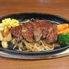 ハドウス - 料理写真:サガリステーキ