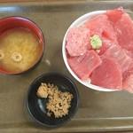 103277555 - 平日限定まぐろ豪快丼(1000円)、驚異のコスパ。