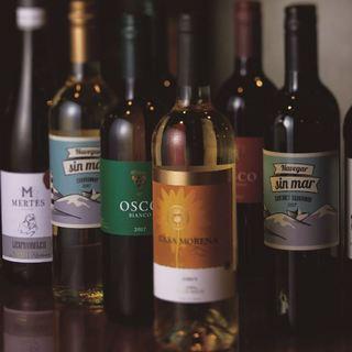 種類豊富なワインを楽しめる単品飲み放題は1600円~!