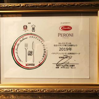 2019年在日イタリア商工会議所より【AQI】認定