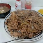 お食事処 ほんま - スペシャル丼(840円)