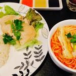 103287788 - 海南鶏飯+ミニラクサ