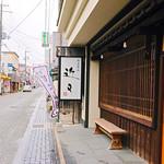 丹波篠山 近又 -