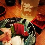 魚のすけ - 料理写真: