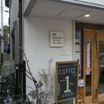ナナイロ コーヒー ブリュワーズ - たまに行くならこんな店は、横浜市と川崎市との狭間のすみれが丘にある「Nanairo Coffee Brewers」です。