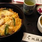 地鶏庵 - 料理写真:親子丼のセット