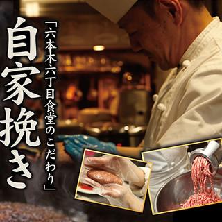 ◇肉も鮮度!鮮度にこだわり提供するハンバーグは全て当日挽き◇