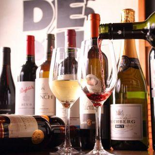 女性に大人気な多彩なラインナップの厳選ワイン!