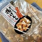 コストコ - 「有吉ゼミ」で藤あや子さんが使っていた「昔ながらの揚げもち・36袋入」!!流石にデカイっ(@_@)