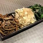 Korean Dining ハラペコ食堂 - ナムル3種盛り(ほうれん草・もやし・ぜんまい)