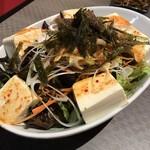 Korean Dining ハラペコ食堂 - スンドゥブサラダ