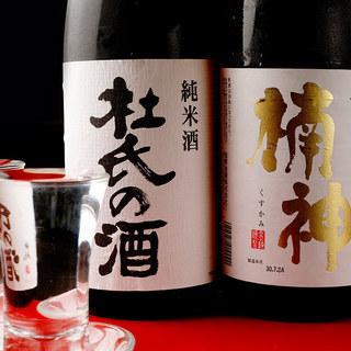 香川・愛媛県の地酒が満載、金陵や梅錦も。