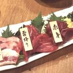 博多野菜巻き串 餃子 きじょうもん - 馬刺し三種盛り
