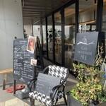 Cafe Apartment 183 - 外観