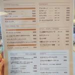 SHIBUYA BOOK CAFE by HAPPY SCIENCE - メニュー表