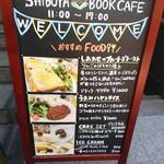 SHIBUYA BOOK CAFE by HAPPY SCIENCE - 外観